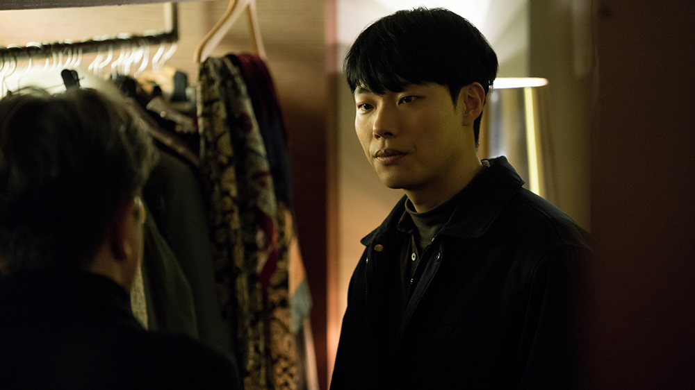 Film Review: Heart Blackened (2018) by Jung Ji-woo