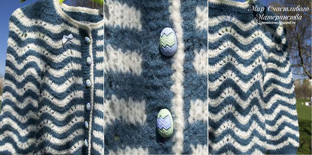 два цвета пряжи в вязаном изделии
