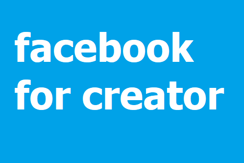 facebook for creators officially launched [2018] Updated September