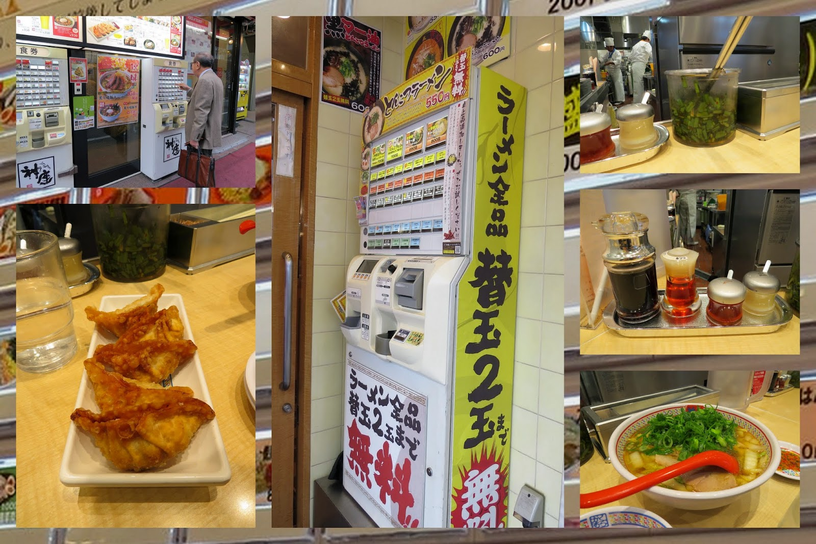 Japanese Ticket Machine Restaurant