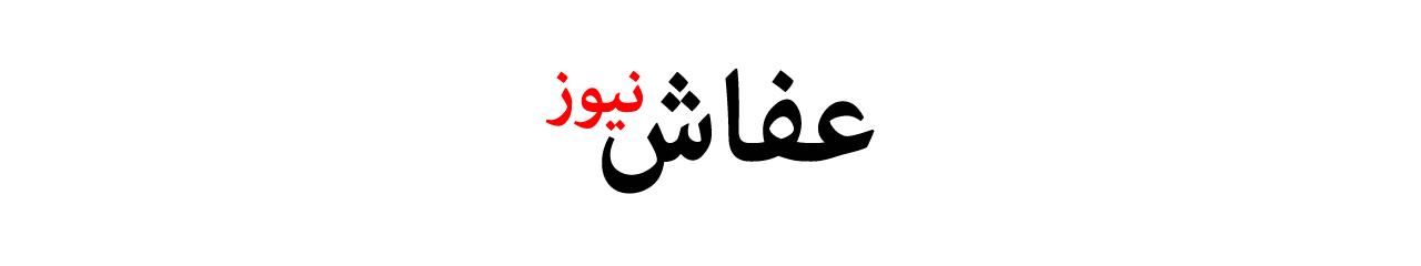 عــاجــل : اندلاع اشتباكات عنيفة في احد شوارع العاصمه المؤقته عدن ..