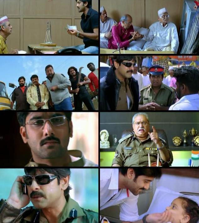 Bhale Dongalu 2008 Dual Audio Hindi 720p DVDRip 1.2GB