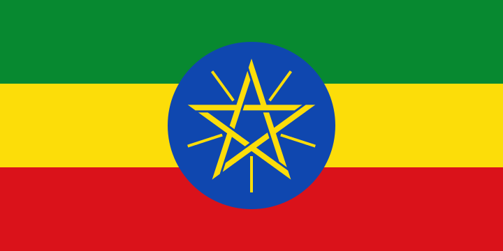 Ethiopia, Nama Mata Uang Negaranya Adalah Birr