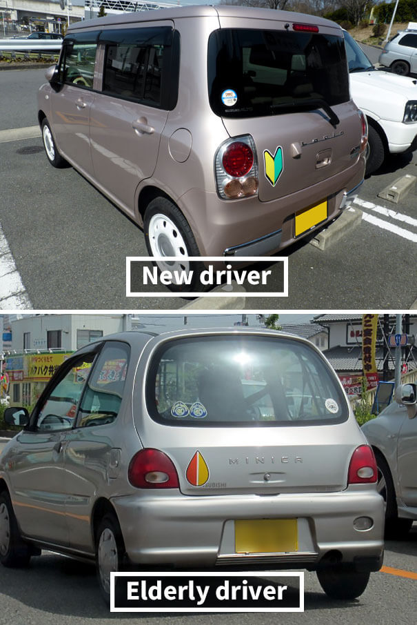 20 Pictures That Prove That Japan Is Different From Any Other Country