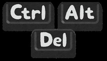 ショートカットキーのイラスト(Ctrl+Alt+Del)