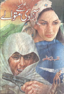 Azadi ke matwalay pdf Urdu novel written by Iqbal kazmi free download