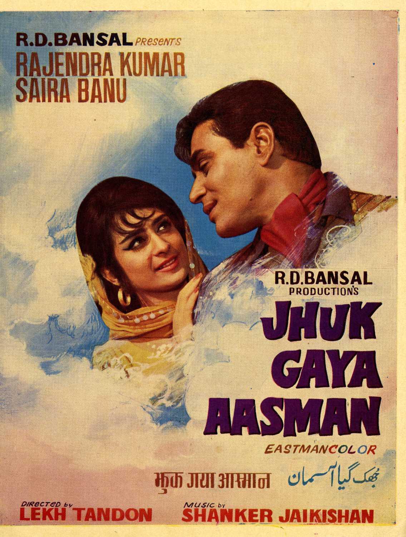 Jhuk Gaya Aasman Songs Download | Jhuk Gaya Aasman Songs