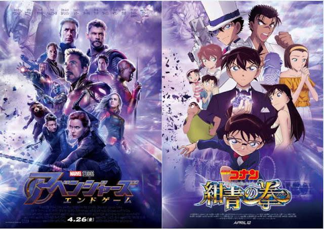 "Detective Conan: ""The Fist of the Blue Sky"" kolaborasi dengan aktor suara ""Avengers"" · Minami Takayama dan Keiji Fujiwara"