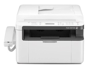 Fuji Xerox DocuPrint M115z Driver Download