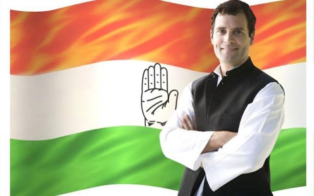 Great Embarrassment for Congress !!