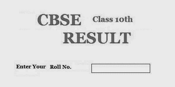 CBSE 10th Result 2017 at cbseresults.nic.in