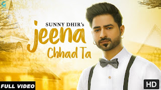 Jeena Chhad Ta Lyrics | Sunny Dhir (Full Video) | The Brown Jordy | Latest Punjabi Sad Song | Geet MP3