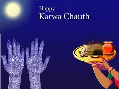 Best Karwa Chauth Wishes
