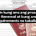 ATTENTION: This Certificate Is Now Required In Renewing Philippine Passport!