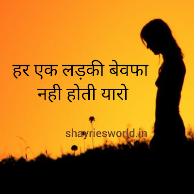 Sad Status Awesome collection of Status टोप स्टेटस