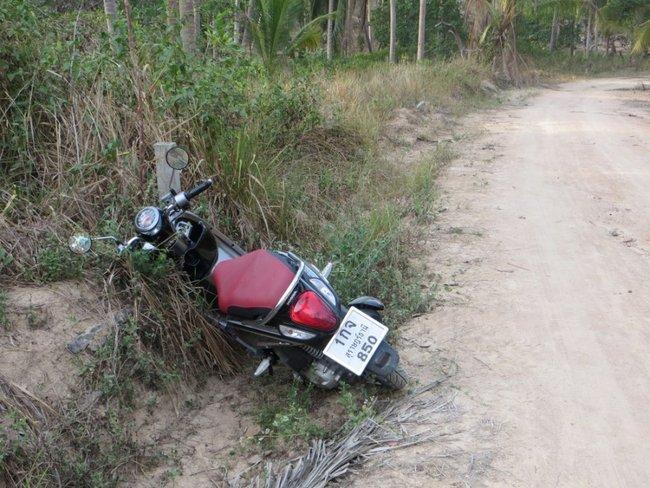 Упал скутер Honda Scoopy