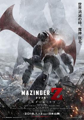 Gekijouban Mazinger Z / Infinity