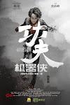 Kung Fu Cơ Khí Hiệp - Kung Fu Traveler