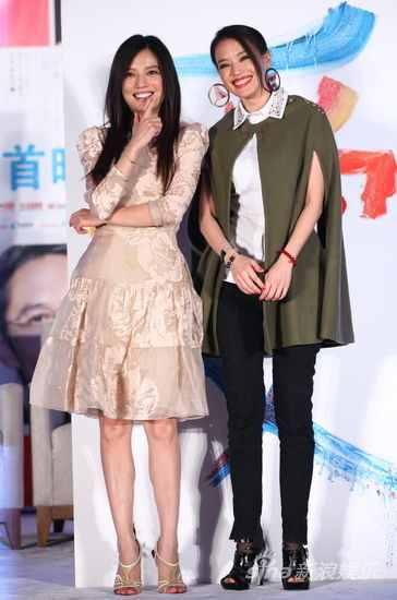 Shu Qi Wedding Shoes