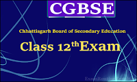 cgbse 12th time table 2018 cgbse.net timetable pdf download
