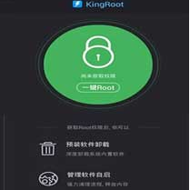 Free Kingroot Latest Apk