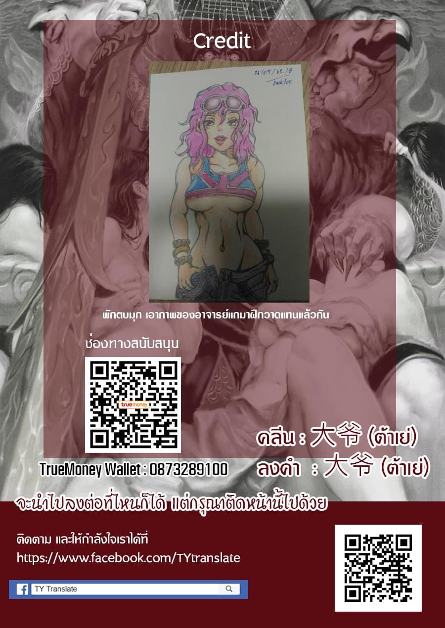 อ่านการ์ตูน Nanako-san Teki na Nichijou DASH!! ตอนที่ 18 หน้าที่ 9