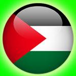 Palestine U23 www.nhandinhbongdaso.net