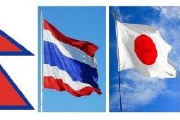 3 Negara Asia Yang Tidak Pernah Dijajah