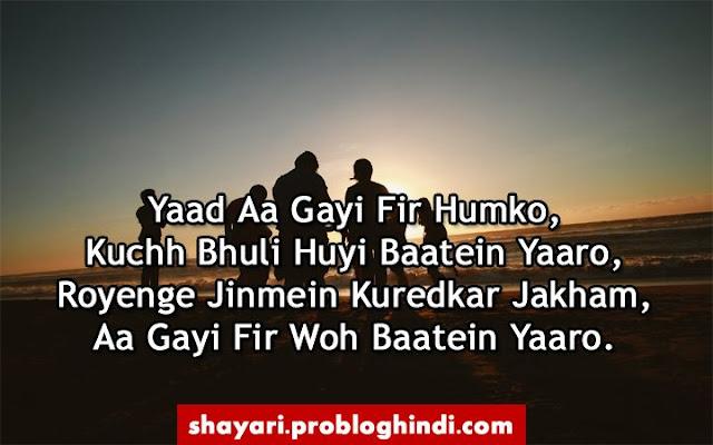 friendship status in hindi for whatsapp
