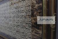 kaligrafi kuningan murah, harga kaligrafi kunigan