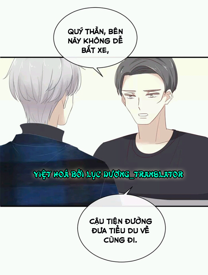Tôi Bị Idol... Chuyện Không Thể Tả! - Chap 107