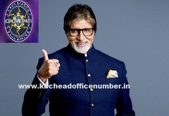 KBC Helpline Number 0019188444454