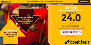 betfair supercuota victoria de España a Marruecos 25 junio
