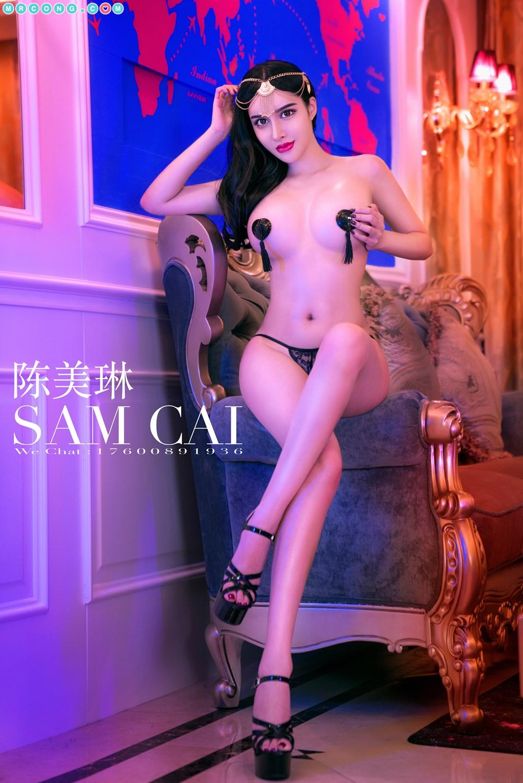 Image TouTiao-2018-05-15-Chen-Mei-Lin-MrCong.com-006 in post TouTiao 2018-05-15: Người mẫu Chen Mei Lin (陈美琳) (16 ảnh)