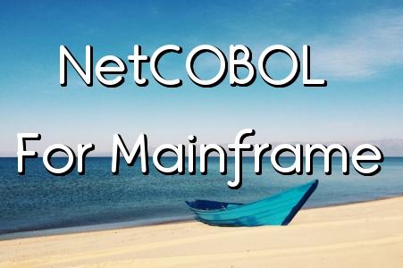 NetCOBOL