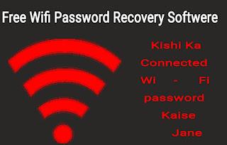 Kishi ka Wifi password kaise Pata Kare Andriod Phone Me