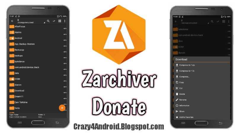 ZArchiver Donate v0 9 1 Apk - Crazy4android blogspot com