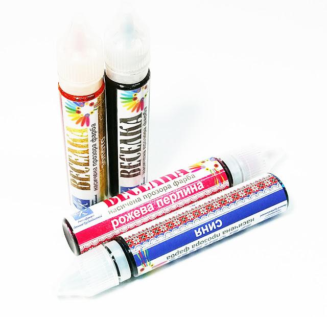 """Концентровані фарби на водній основі для мікс-медії - серія """"ВЕСЕЛКА"""""""