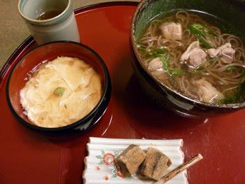 雄琴温泉湯元館