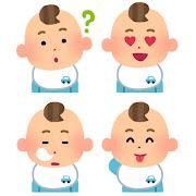 男の子の赤ちゃんの表情のイラスト「疑問・目がハート・居眠り・照れ」