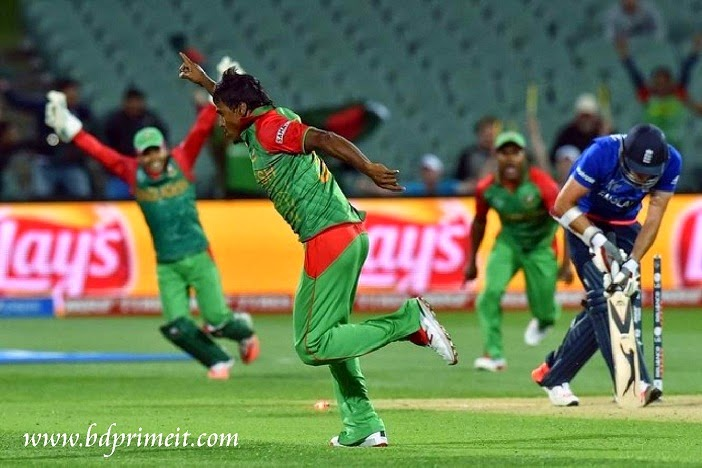 Victory moment against England in world cup 2015