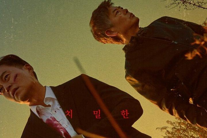 Drama Korea Trap Sub Indo