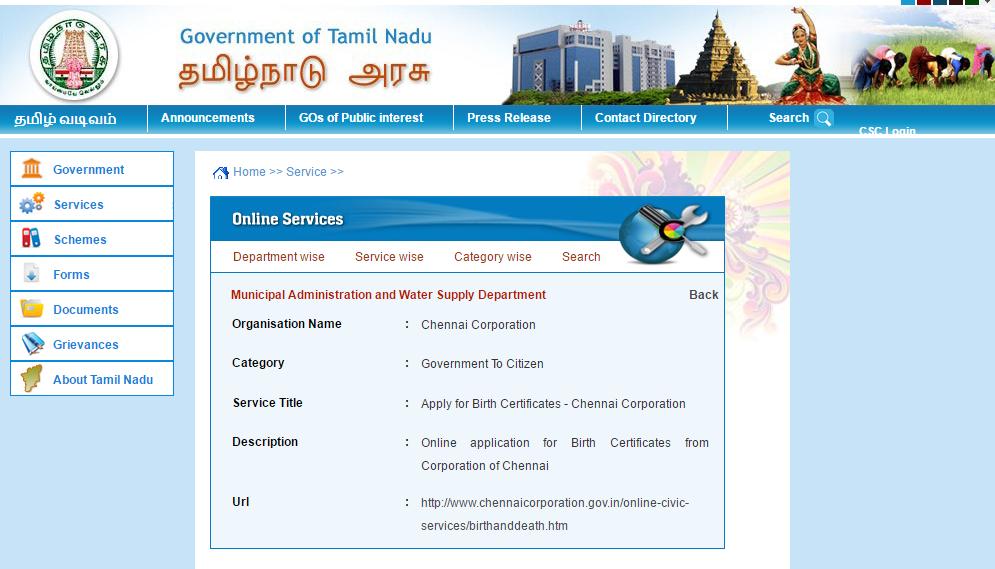 Tamil Nadu Tn Birth Certificate 2017 Apply Online