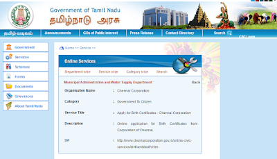 Search Birth Certificate in TN