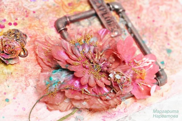 нарватова светлана маковая роса