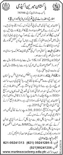 pms, Pakistan Marine Academy GP 3 Course Admissions 2015