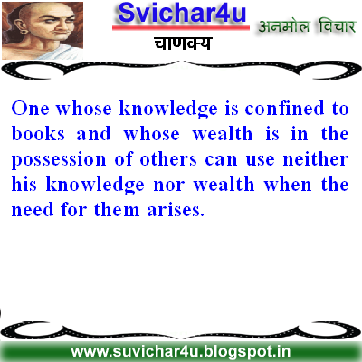 One whose knowledge is confined to books and whose wealth