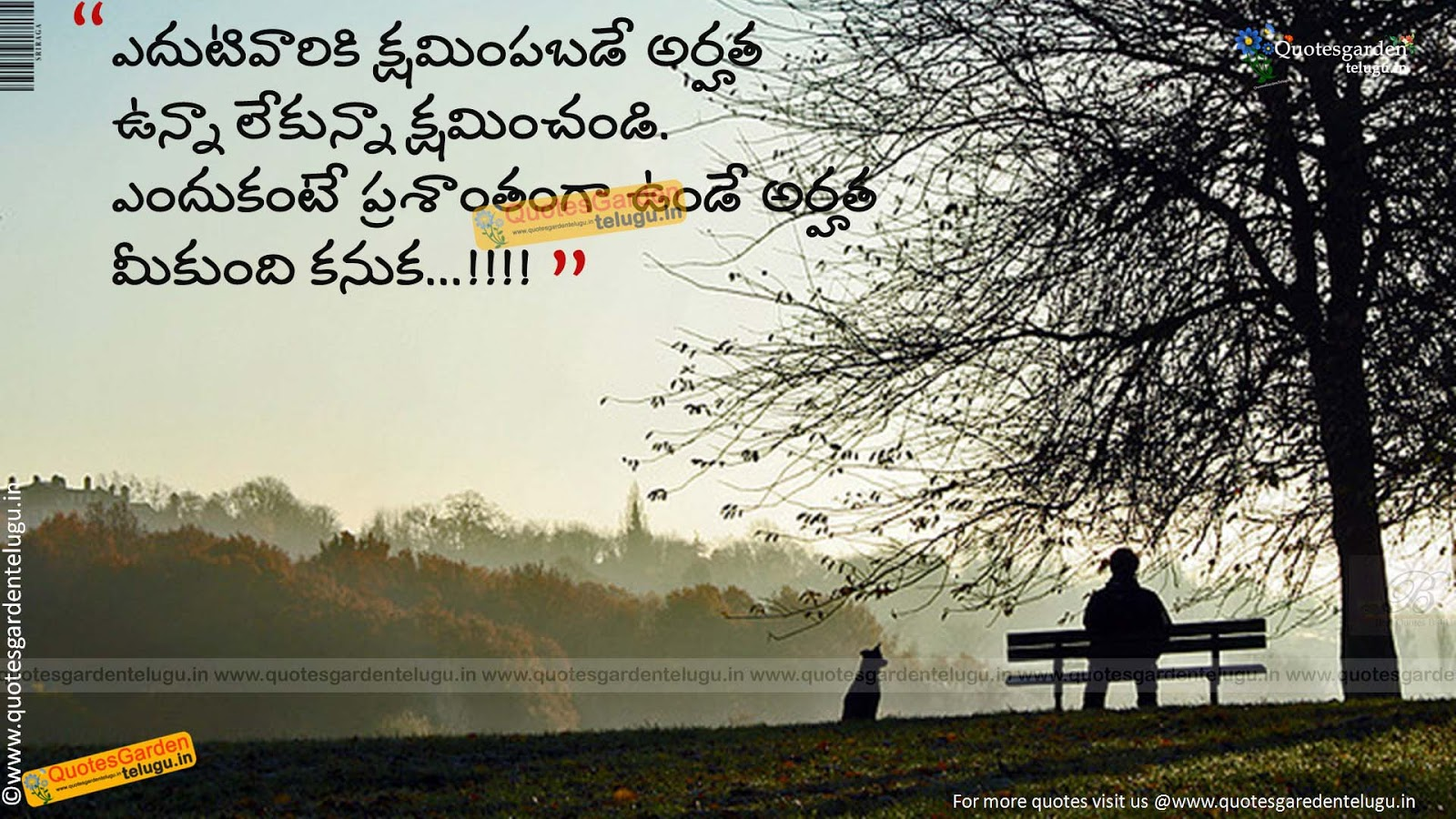 Telugu Quotes Wallpapers Best Inspiring Life Change Quotes In Telugu 1142 Quotes