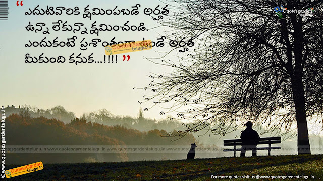 Best inspiring life change quotes in telugu 1142