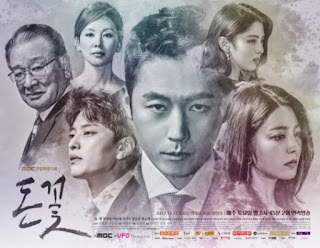 Sinopsis Drama Money Flower Episode 1-Tamat